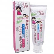 笑口家族雪絨花植物護齦牙膏(兒童及孕婦適用)100g