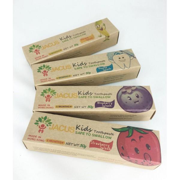 臻兒嬰幼兒牙膏(草莓味)50g