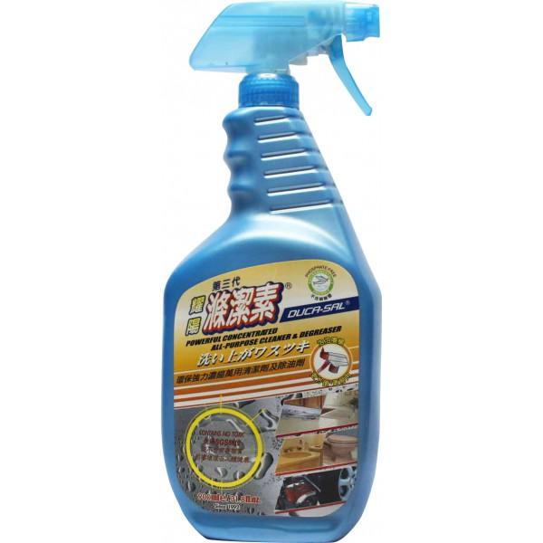耀陽滌潔素萬用清潔劑