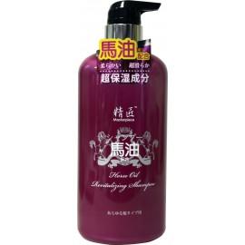 Masterpiece Horse Oil Shampoo