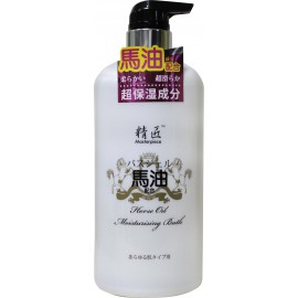 Masterpiece Horse Oil Bath