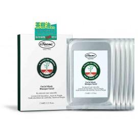 茶樹油控油除痘補濕面膜